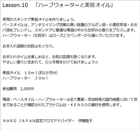 lesson10_html_2bb88a07