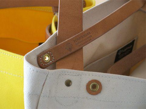 Teha'amana テハマナ PUTE Tote Bag S  ¥11,000+ tax