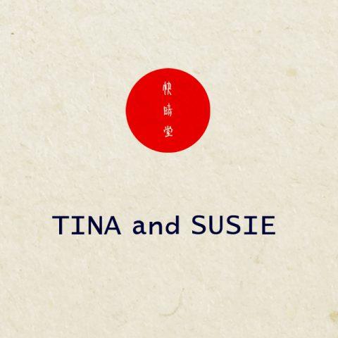 快晴堂 TINA and SUSIE 2019春夏ご予約会