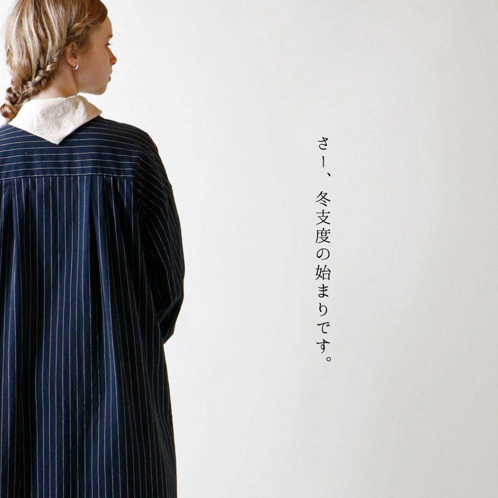 マガリ2019秋冬